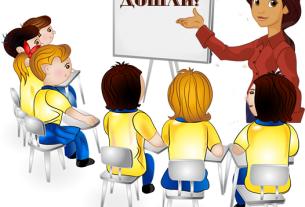 Počinje UPIS u PRVI razred osnovne škole 979
