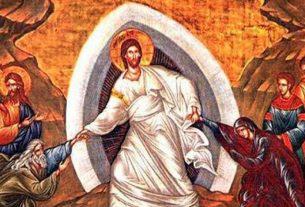 Ušli smo u nedelju Hristovih stradanja- STRASNA (STRADALNA) NEDELJA 1305