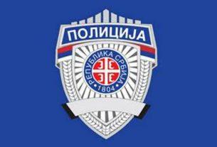 Policija je podnela 69 zahteva za pokretanje prekršajnog postupka 3300