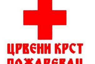 Akcija dobrovoljnog davanja krvi 3961