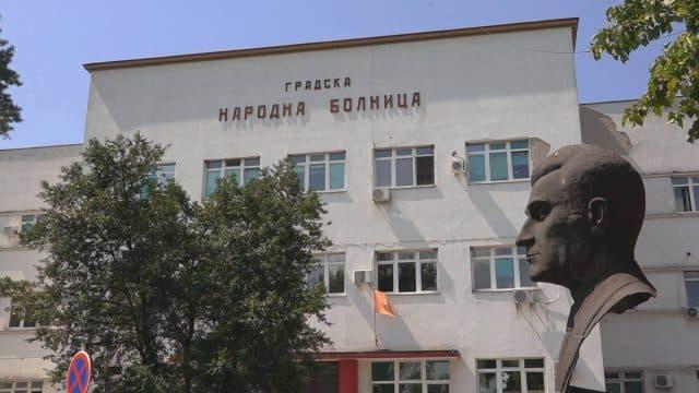 Zabrana poseta u Opštoj bolnici u Požarevcu zbog opasnosti od epidemije zaraznih bolesti 14653