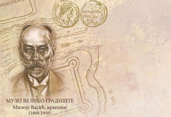 Poštanska markica sa likom Miloja Vasića (1869-1956) 7938