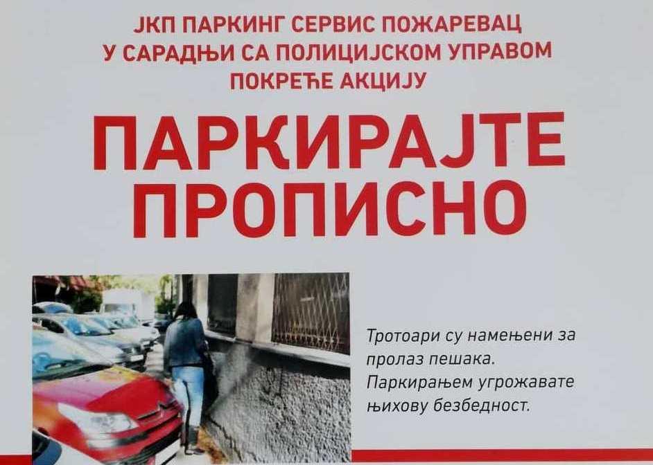 """PARKIRAJTE PROPISNO"" - Počela AKCIJA protiv nesavesnih vozača u Požarevcu 7832"