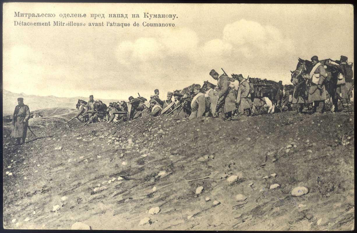 Vremeplov: Započela Kumanovska bitka 9966