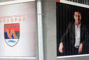 """Udruženje građana """"Iskorak"""" iz Požarevca organizuje""""Oktobarske slobodarske, patriotske i herojske dane"""" 2"""