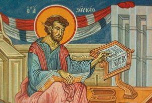 Danas je Sveti Luka, kakva li će biti zima 10339