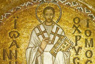 Danas je Sveti Jovan Zlatousti: Jednu stvar OBAVEZNO MORATE da uradite, a OVU nikako! 11622
