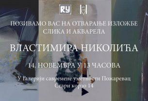 GSU: Otvaranje izložbe slika i akvarela  Vlastimira Nikolića 10797
