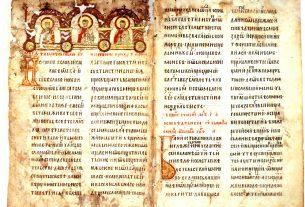 Miroslavljevo jevanđelje 11733