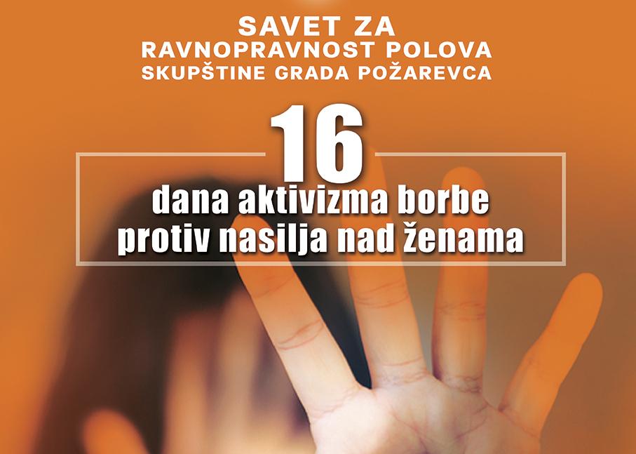 """Obeležavanje """"16 dana aktivizma protiv nasilja nad ženama"""" 1"""