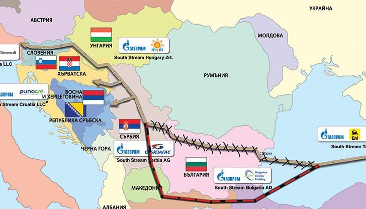 Dušan Bajatović: Srbija se sprema za izgradnju Turskog toka 11670