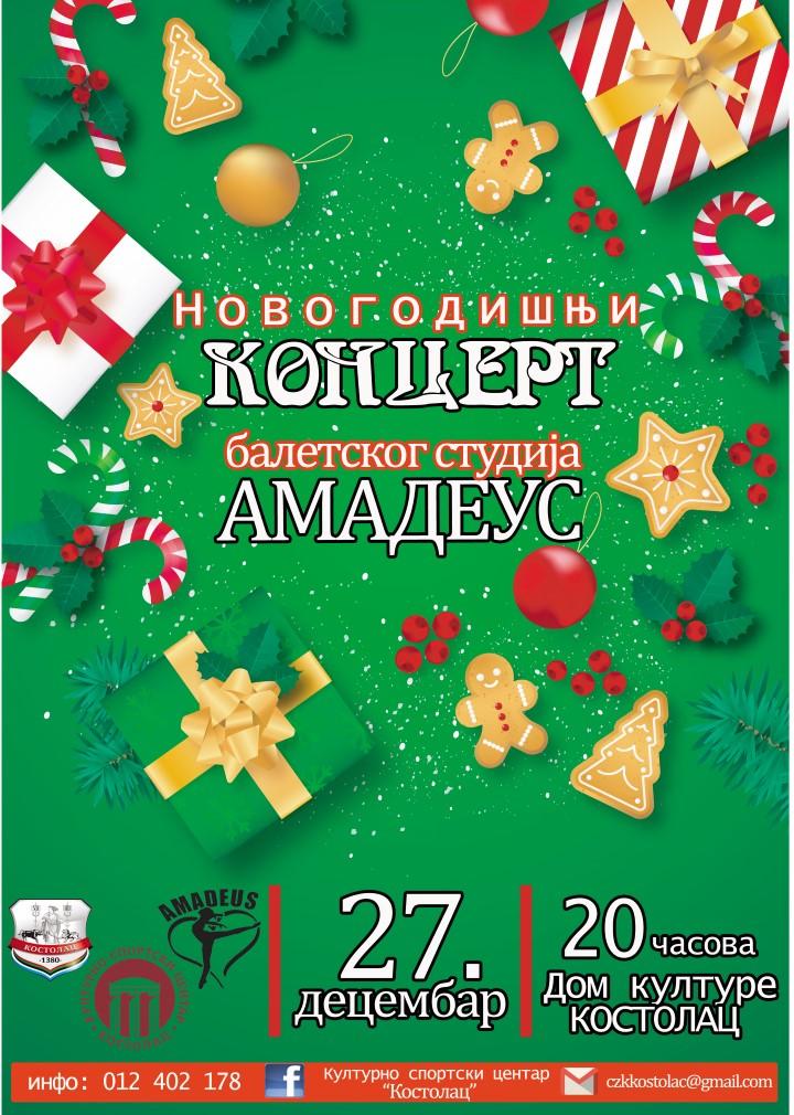 """Koncert baletskog studija """"Amadeus"""" u Kostolcu 12112"""