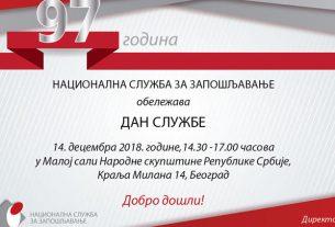 Najboljim poslodavcima i opštinama priznanja za Dan Nacionalne službe za zapošljavanje 12541