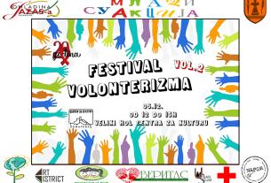 Omladina JAZAS-a Požarevac: Festival volonterizma 2 -  5. decembar, Međunarodni dan volontera 12020