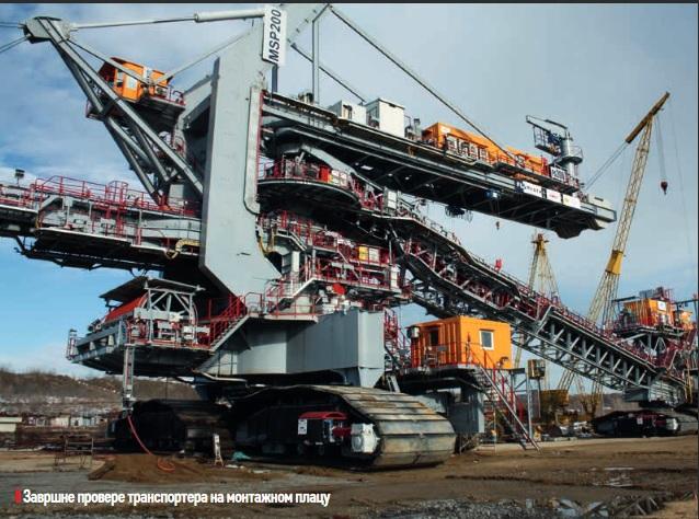 Gradi se Šesti BTO sistem: Montirane sve mašine 15142
