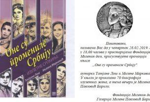 """Promocija knjige """"One su promenile Srbiju"""" 15268"""