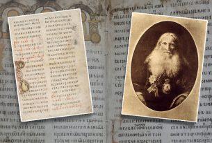 Formira se fond za vraćanje nacionalnog blaga u Srbiju 14828
