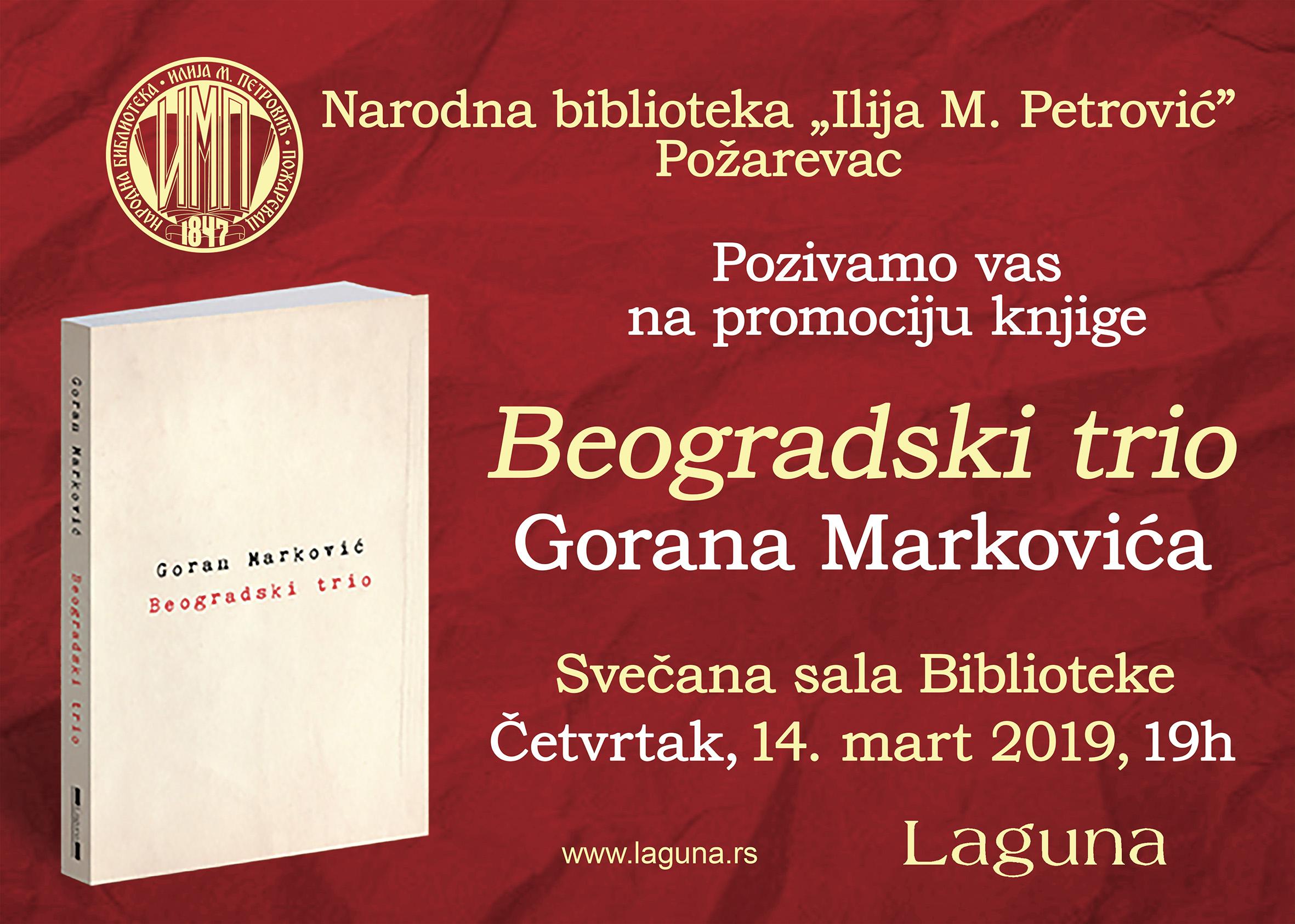 """Promocija knjige Gorana Markovića """"Beogradski trio"""" u požarevačkoj biblioteci 15888"""