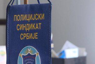 MUP: Policijski sindikat Srbije više nije reprezentativan 15608