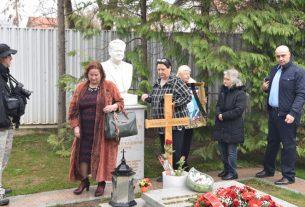 Urna sa posmrtnim ostacima Mire Marković biće položena u Požarevcu u subotu 17241