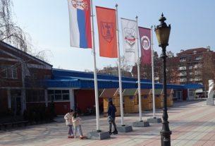Centar za kulturu Kostolac, otkazao sve programe 31532