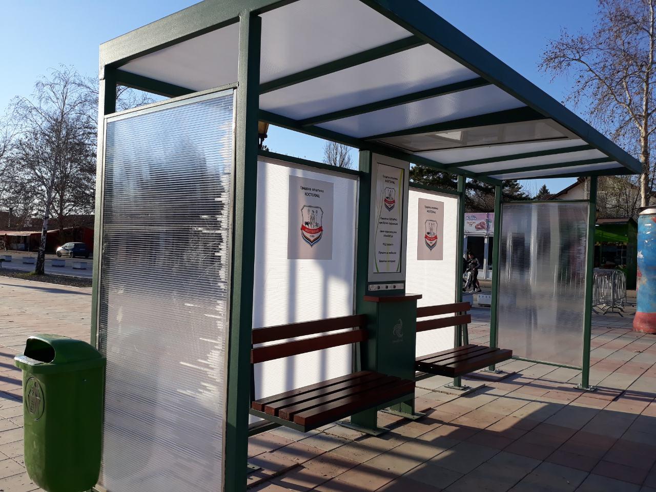 """Postavljeno novo """"pametno"""" autobusko stajalište u Kostolcu 16546"""
