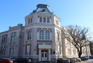 Obaveštenje o javnom uvidu povodom izrade Prostornog plana opštine Veliko Gradište 43494