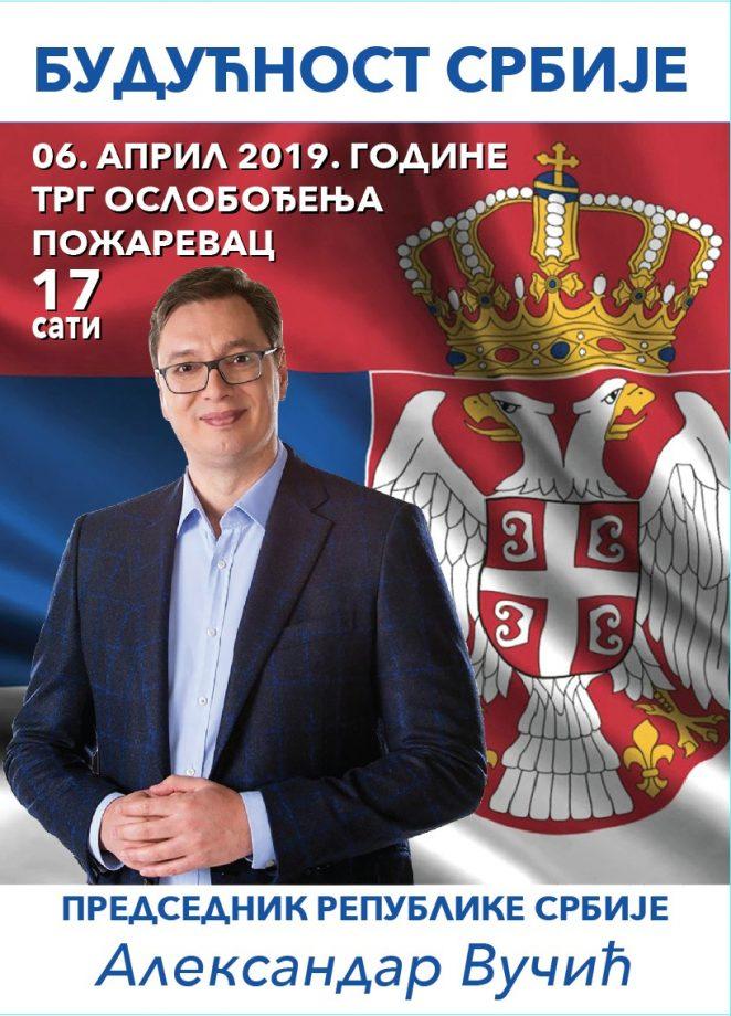 Aleksandar Vučić u Požarevcu u subotu 6. aprila VIDEO 16750