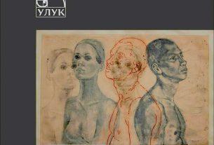 Izložba Udruženja likovnih umetnika Kruševca 16935