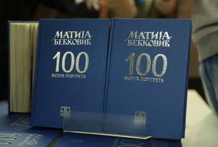 """Promocija knjige """"100 mojih portreta"""" Matije Bećkovića 18182"""