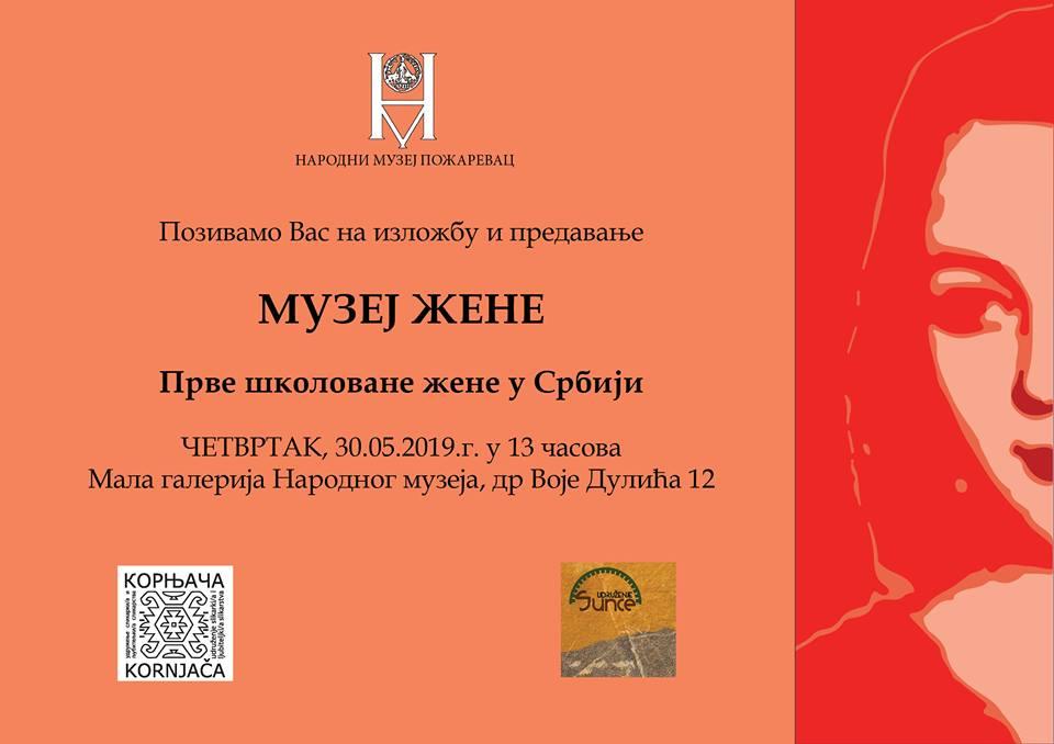 """Mala Galerija Narodnog muzeja: Izložba pod nazivom """"Muzej žene"""" - Prve školovane žene u Srbiji 18910"""