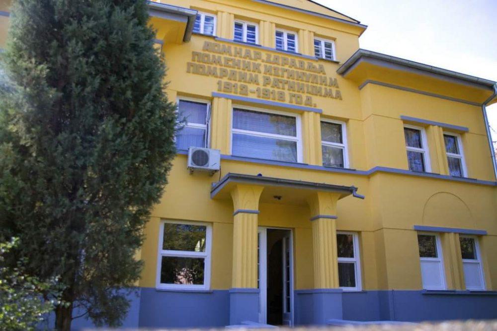 Preventivni pregledi u Opštoj bolnici u Petrovcu na Mlavi - Nedelja 26. maj 2019. 18784