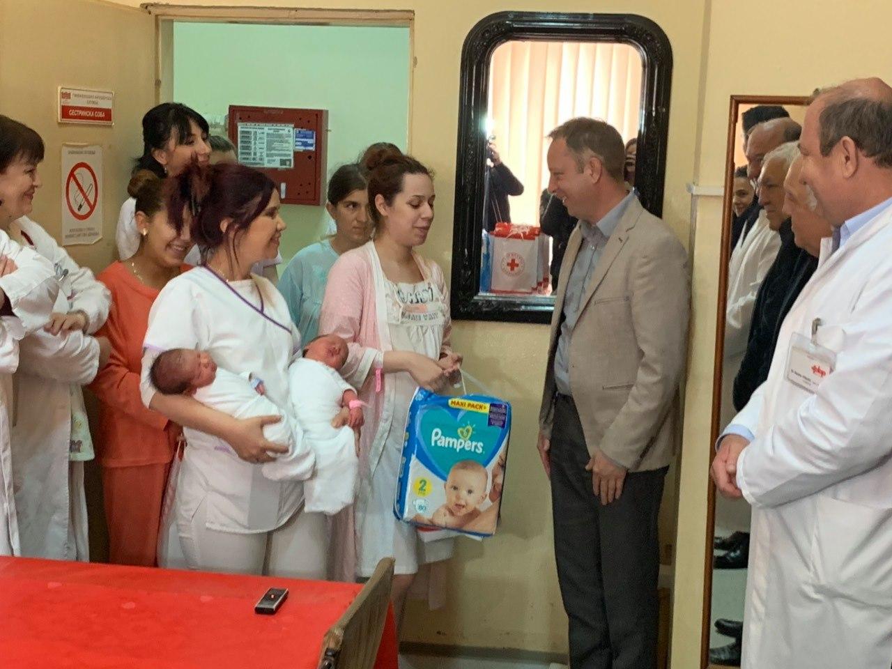 Crveni Krst: Paket za novorođenu bebu 18411