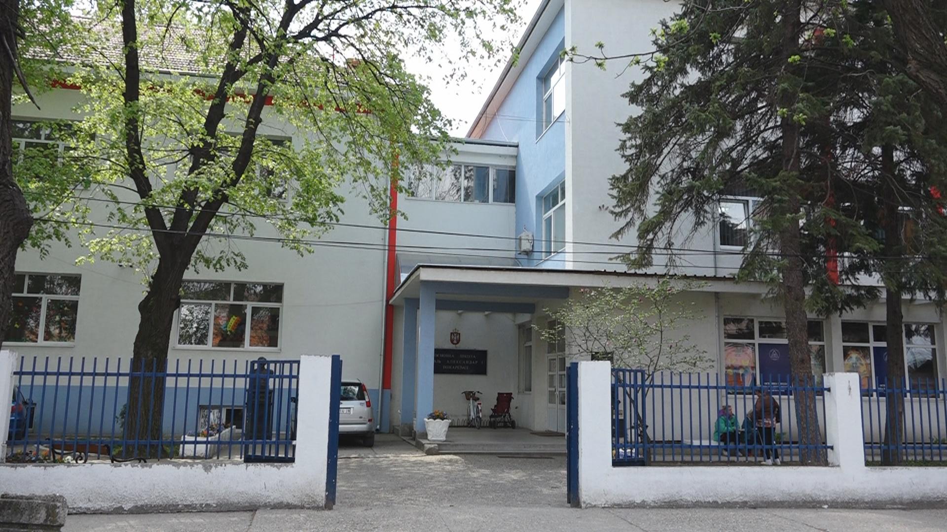 """Osnovna škola """"Kralj Aleksandar I"""" proslavila 80 godina postojanja 27041"""