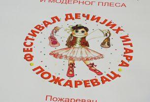 Festival tradicionalnih igara i modernog plesa u  Požarevcu 18890