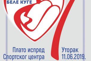 """7. Tradicionalna manifestacija """"Dan borbe protiv bele kuge"""" u utorak 11.juna 2019.god. 19380"""
