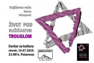 Promocija knjige Marka Mihajlovića - Život pod ružičastim trouglom 20804