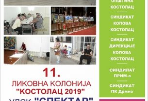 "Likovna kolonija ""KOSTOLAC 2019"" 21265"