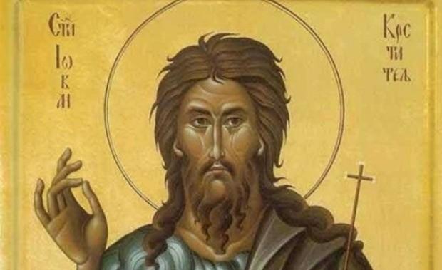 Srbi danas slave Svetog Jovana Krstitelja! 28524