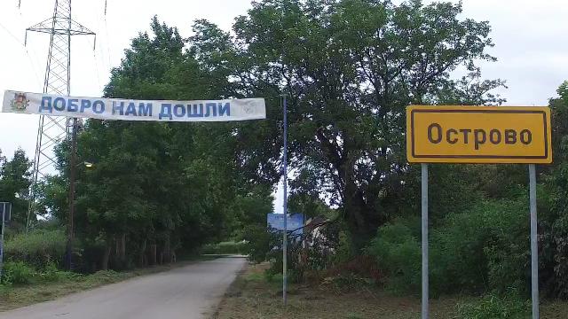 Infrastrukturni radovi na teritoriji Gradske opštine Kostolac u punom su jeku 21626