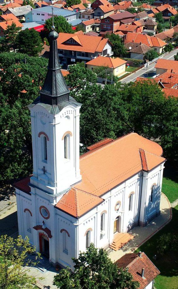 """150 godina Crkve """"Svetog Vaznesenja Gospodnjeg"""" u Petrovcu na Mlavi 22271"""