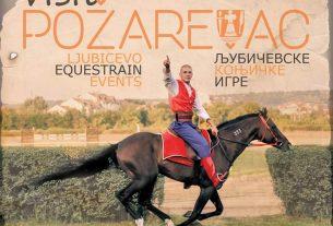 Kvalitetan program takmičenja u subotu 31. avgusta, u okviru 56. Ljubičevskih konjičkih igara 22693