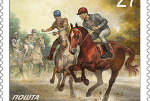 Poštanska markica povodom Ljubičevskih konjičkih igara 22260
