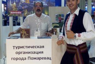 Turistička organizacija Grada Požarevca na Međunarodnom sajmu u Moskvi 23141