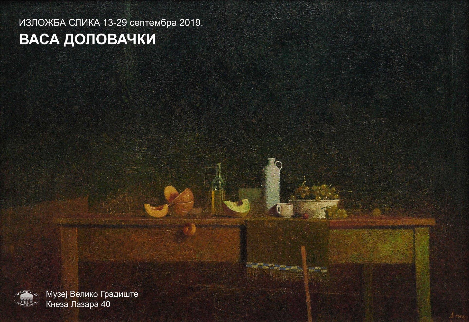 Izložba slika Vase Dolovačkog  u Narodnom muzeju Veliko Gradište 23164
