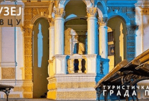 Svetski dan turizma 2019 - TURIZAM I POSLOVI: BOLjA  BUDUĆNOST ZA SVE 8