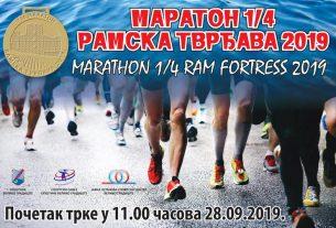 Maraton 1/4 Ramska tvrđava 2019. 23444