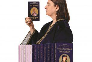 Predstavljanje knjiga književnice Ljiljane  Habjanović Đurović u Kostolcu 23441