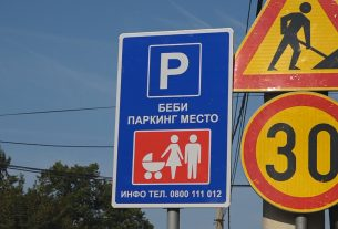 """Bebi parking mesto"" i u Požarevcu 22971"