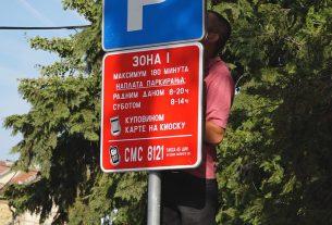 """JKP """"Parking servis"""" obaveštava: sva zatvorena parkirališta od danas su Zona prva (8121) 32053"""